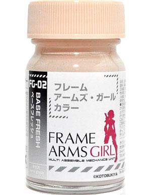 FG-02 ベースフレッシュ塗料(ガイアノーツフレームアームズガール カラーNo.30402)商品画像