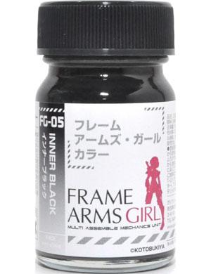 FG-05 インナーブラック塗料(ガイアノーツフレームアームズガール カラーNo.30405)商品画像