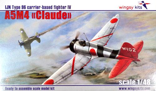 九六式 四号 艦上戦闘機プラモデル(ウイングジーキット1/48 エアクラフト プラモデルNo.WNKD5-002)商品画像