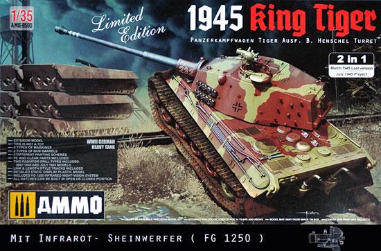 ドイツ 重戦車 Sd.Kfz.182 キングタイガー ヘンシェル砲塔 1945年 2 in 1プラモデル(アモLimited Edition Plastic model kitNo.A.MIG-8500)商品画像