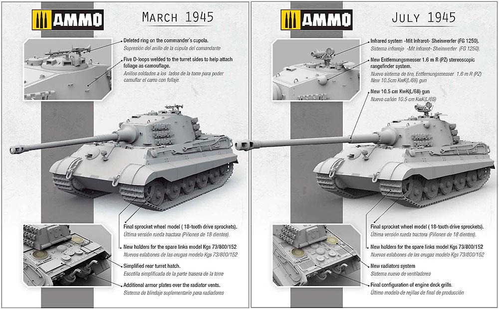 ドイツ 重戦車 Sd.Kfz.182 キングタイガー ヘンシェル砲塔 1945年 2 in 1プラモデル(アモLimited Edition Plastic model kitNo.A.MIG-8500)商品画像_2