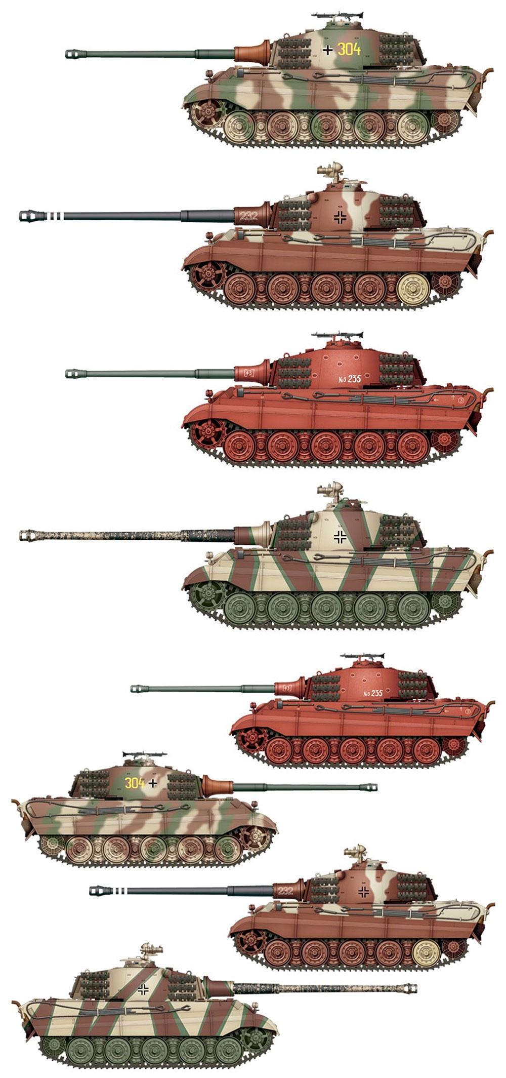 ドイツ 重戦車 Sd.Kfz.182 キングタイガー ヘンシェル砲塔 1945年 2 in 1プラモデル(アモLimited Edition Plastic model kitNo.A.MIG-8500)商品画像_4
