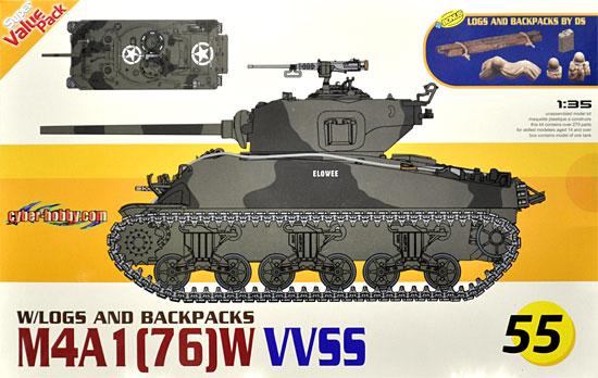 M4A1(76)W VVSS シャーマン w/丸太&バックパックプラモデル(サイバーホビー1/35 AFVシリーズ (Super Value Pack)No.9155)商品画像