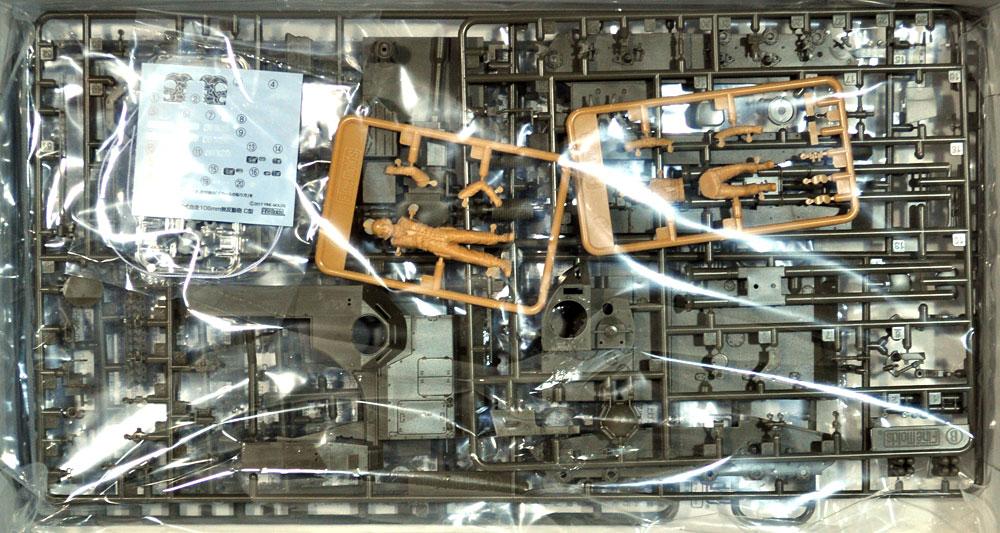 陸上自衛隊 60式自走106mm無反動砲 C型プラモデル(ファインモールド1/35 ミリタリーNo.FM051)商品画像_1