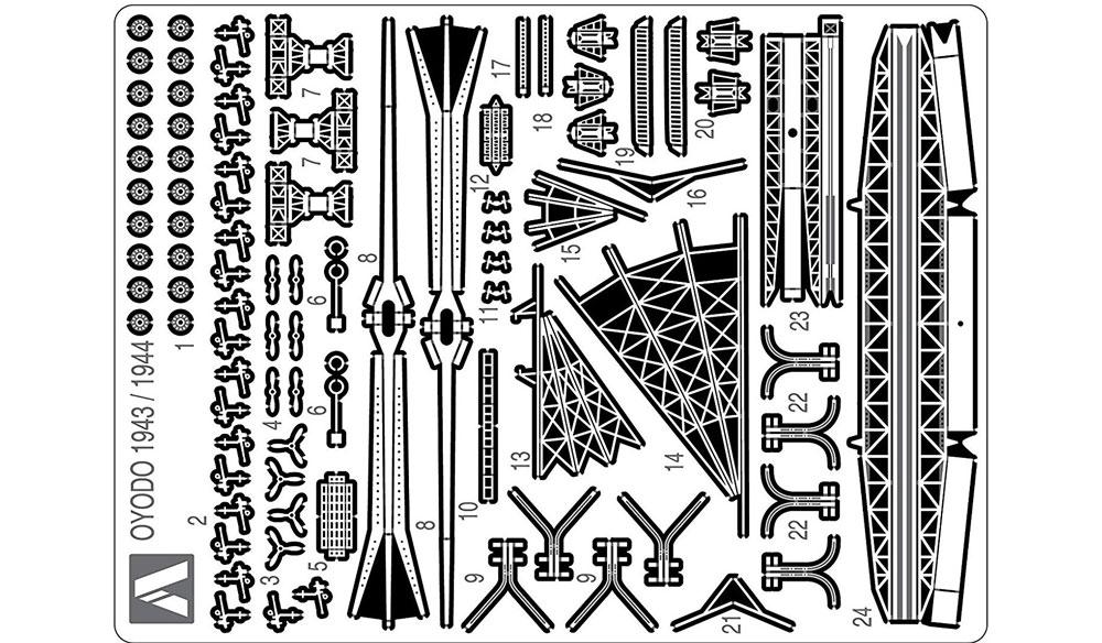 日本海軍 軽巡洋艦 大淀 1943/1944 エッチングパーツセットエッチング(アオシマ1/700 ウォーターライン ディテールアップパーツNo.052747)商品画像_1