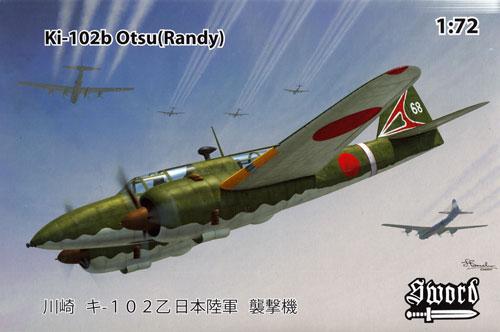 川崎 キ-102乙 日本陸軍 襲撃機プラモデル(ソード1/72 エアクラフト プラモデルNo.72102)商品画像