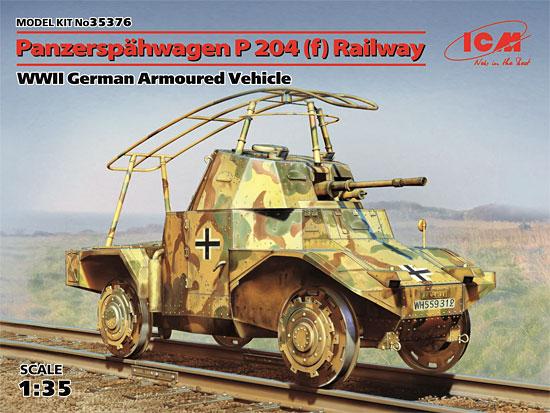 ドイツ P204(f) 軌道装甲車プラモデル(ICM1/35 ミリタリービークル・フィギュアNo.35376)商品画像