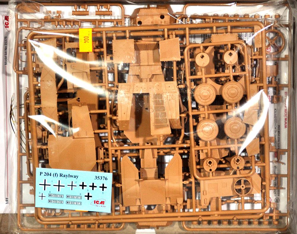 ドイツ P204(f) 軌道装甲車プラモデル(ICM1/35 ミリタリービークル・フィギュアNo.35376)商品画像_1