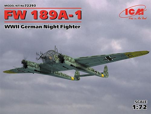 フォッケウルフ Fw189A-1 夜間戦闘機プラモデル(ICM1/72 エアクラフト プラモデルNo.72293)商品画像