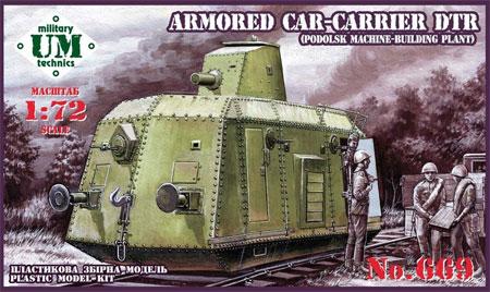 ロシア DTR 装甲列車 重機関銃搭載 ポドスルキ工場型プラモデル(ユニモデル1/72 AFVキットNo.669)商品画像