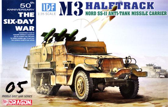 IDF M3ハーフトラック ノール SS-11 対戦車ミサイルキャリアプラモデル(ドラゴン1/35 MIDDLE EAST WAR SERIESNo.3579)商品画像