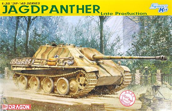 ドイツ ヤークトパンター 後期型 w/マジックトラックプラモデル(ドラゴン1/35