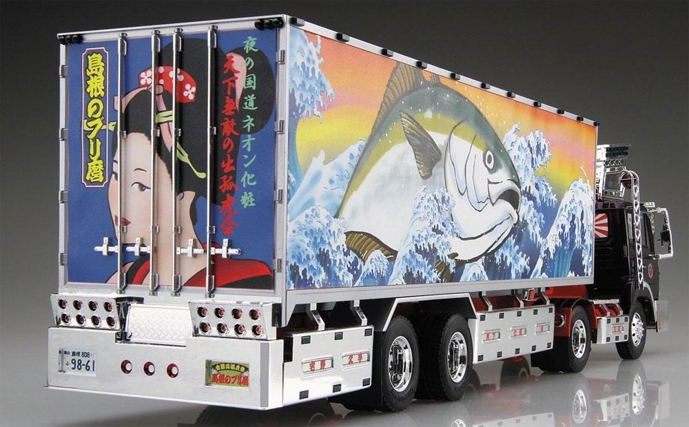 島根のブリ麿 (冷凍トレーラ)プラモデル(アオシマ1/32 バリューデコトラ シリーズNo.046)商品画像_4