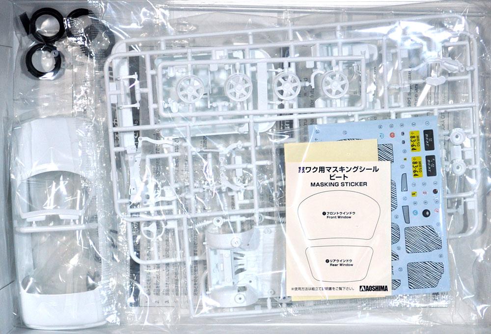 ホンダ PP1 ビート '91プラモデル(アオシマ1/24 ザ・モデルカーNo.039)商品画像_1