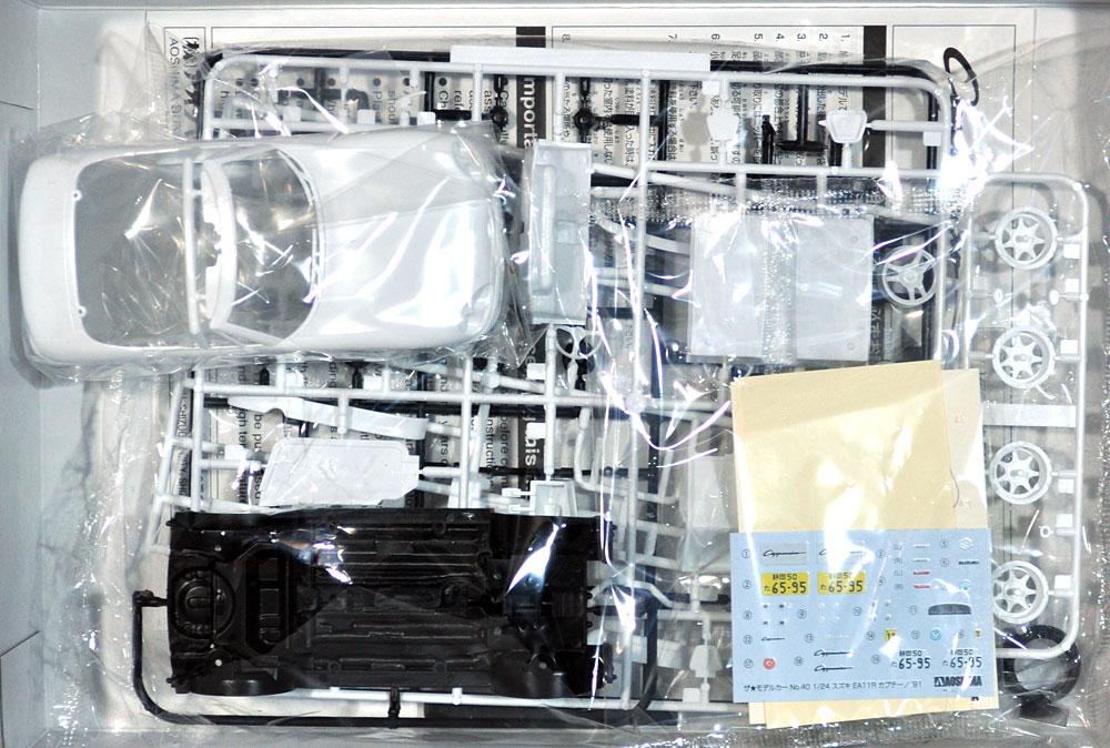 スズキ EA11R カプチーノ '91プラモデル(アオシマ1/24 ザ・モデルカーNo.旧040)商品画像_1