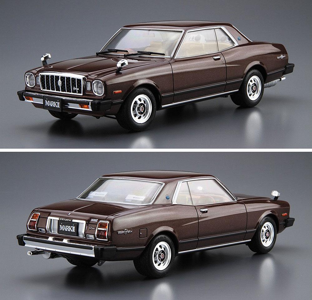 トヨタ MX41 マーク 2 / チェイサー '79プラモデル(アオシマ1/24 ザ・モデルカーNo.旧041)商品画像_3