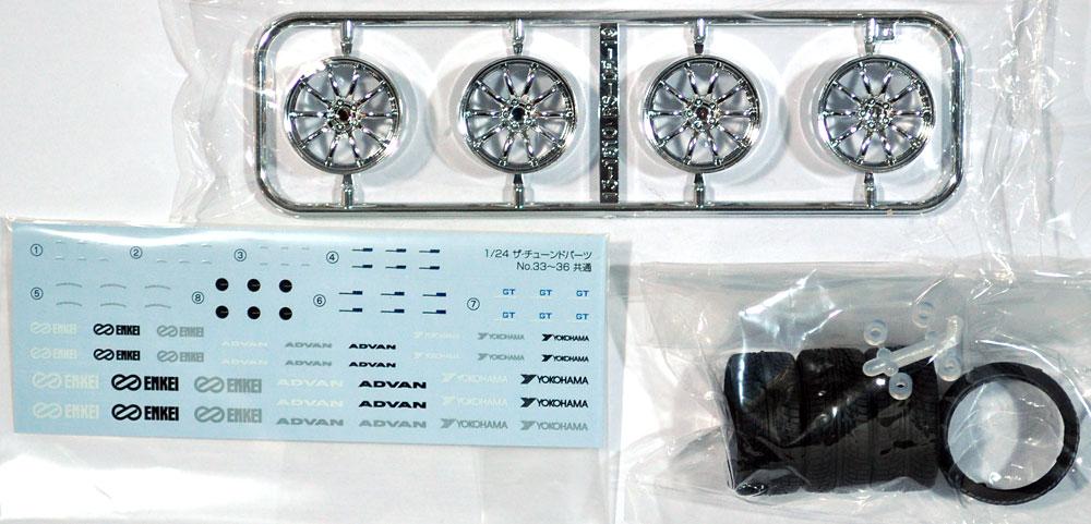アドバンレーシング RS-DF 19インチプラモデル(アオシマザ・チューンドパーツNo.033)商品画像_1