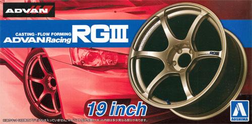 アドバンレーシング RG3 19インチプラモデル(アオシマザ・チューンドパーツNo.034)商品画像