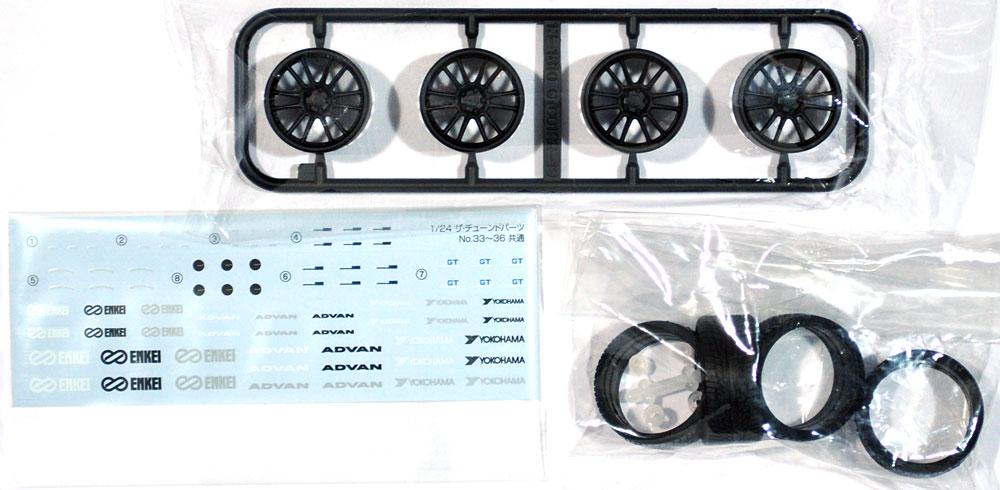 エンケイ GTC01RR 19インチプラモデル(アオシマザ・チューンドパーツNo.036)商品画像_1