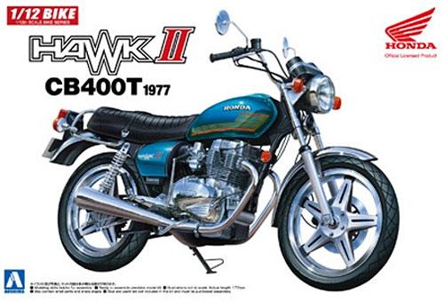 ホンダ ホーク 2 CB400Tプラモデル(アオシマ1/12 バイクNo.038)商品画像
