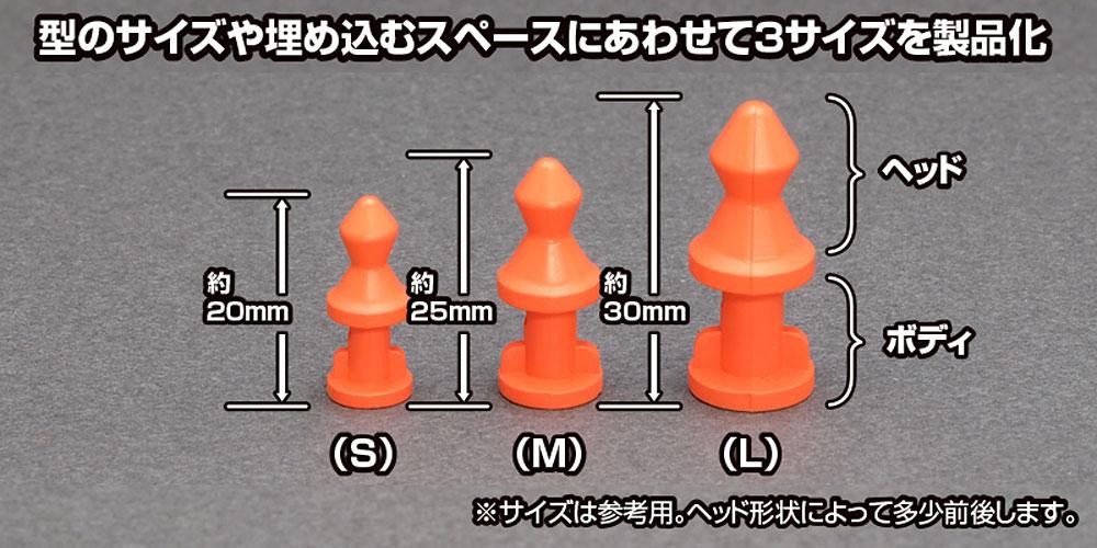シリコーンゴム型用 ホールド&ガイド ダボピン オレンジ (M)ダボピン(ウェーブキャスティング サポート マテリアルNo.CS-022)商品画像_1