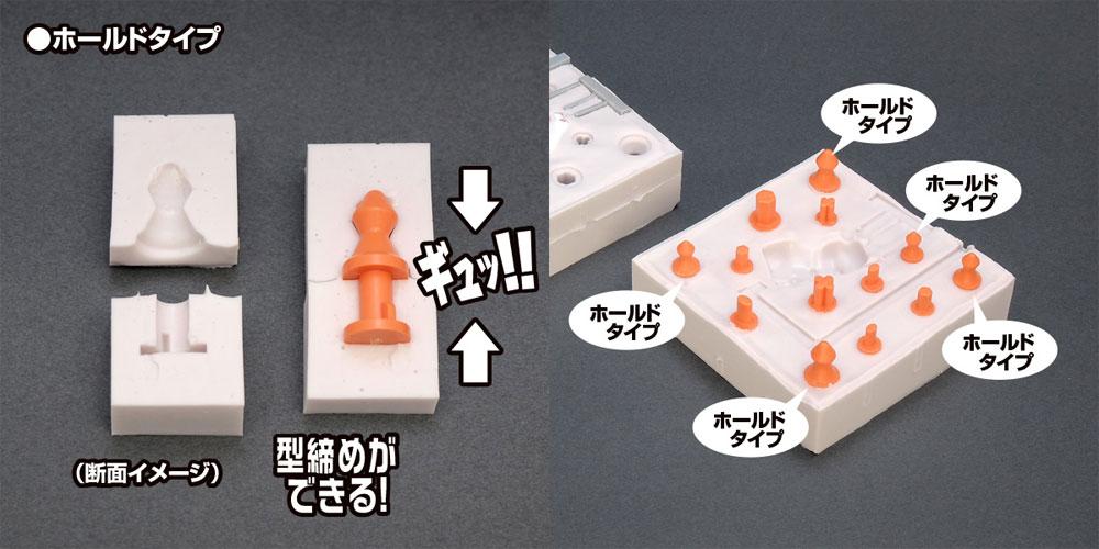 シリコーンゴム型用 ホールド&ガイド ダボピン オレンジ (M)ダボピン(ウェーブキャスティング サポート マテリアルNo.CS-022)商品画像_3
