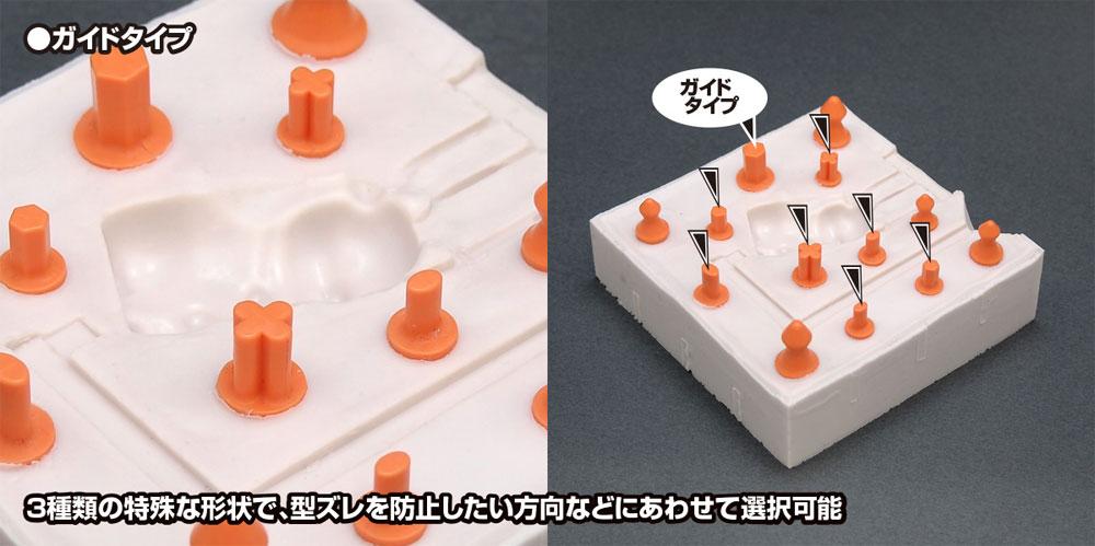 シリコーンゴム型用 ホールド&ガイド ダボピン オレンジ (M)ダボピン(ウェーブキャスティング サポート マテリアルNo.CS-022)商品画像_4
