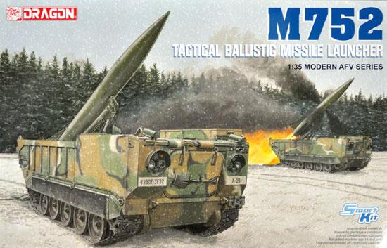 M752 自走ミサイルランチャー ランスプラモデル(ドラゴン1/35 Modern AFV SeriesNo.3576)商品画像