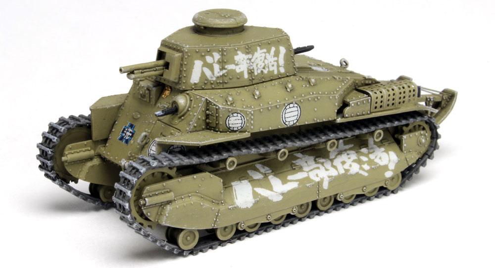 八九式中戦車 甲型 アヒルさんチームプラモデル(プラッツガールズ&パンツァーNo.GP72-013)商品画像_3