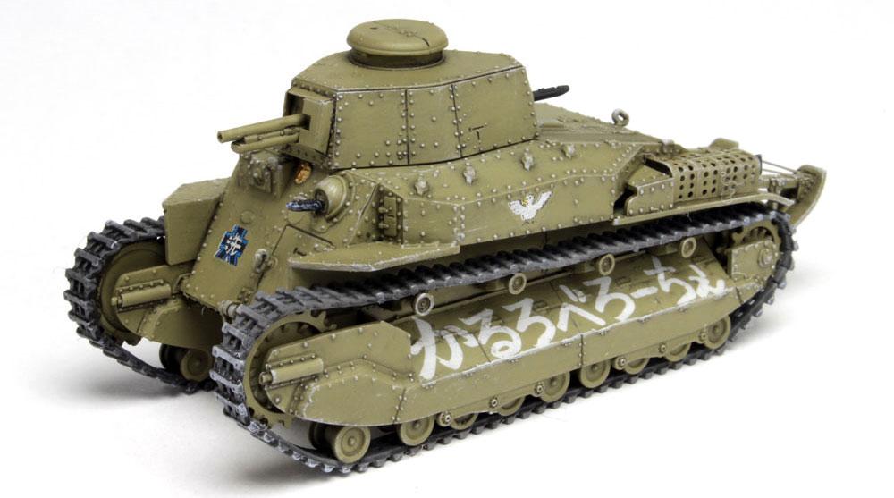 八九式中戦車 甲型 アヒルさんチームプラモデル(プラッツガールズ&パンツァーNo.GP72-013)商品画像_4