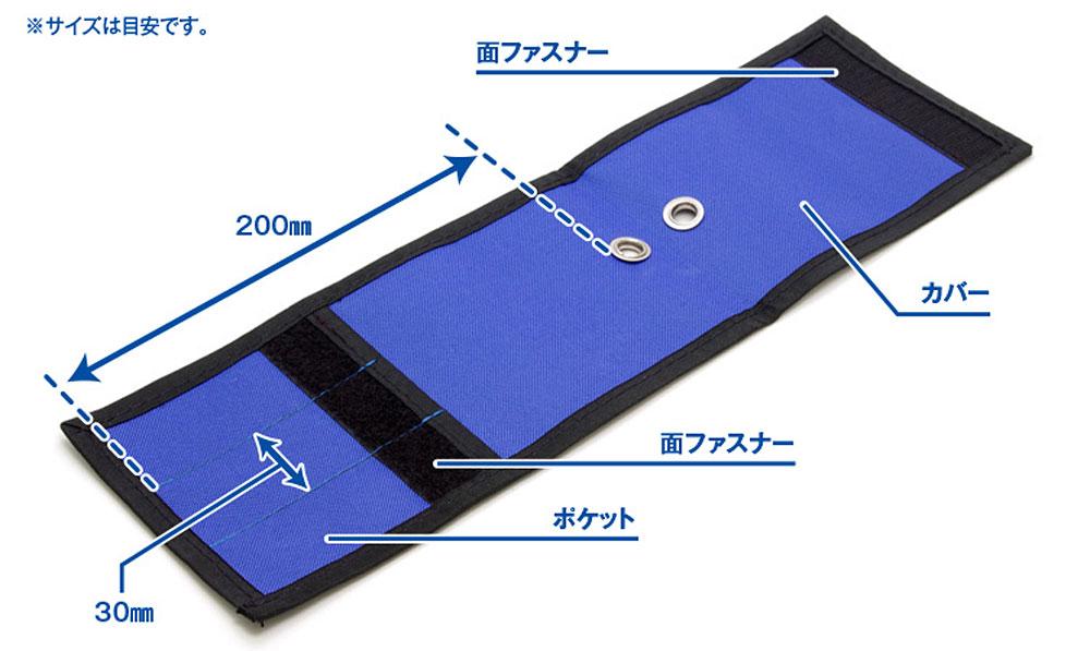 HG ツールバッグ (3ポケット)ツールバッグ(ウェーブホビーツールシリーズNo.HT-369)商品画像_2