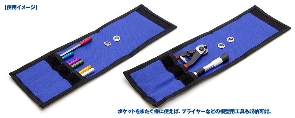 HG ツールバッグ (3ポケット)ツールバッグ(ウェーブホビーツールシリーズNo.HT-369)商品画像_3