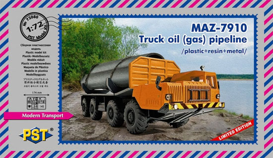 MAZ-7910 トラック パイプライン運搬型プラモデル(PST1/72 AFVモデルNo.72080)商品画像