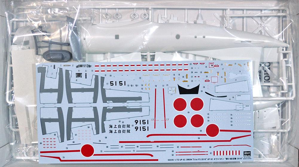 UP-3C オライオン 第51航空隊 2016プラモデル(ハセガワ1/72 飛行機 限定生産No.02235)商品画像_1