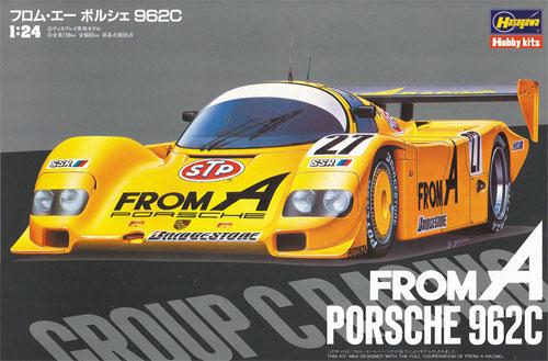 フロム・エー ポルシェ 962Cプラモデル(ハセガワ1/24 自動車 限定生産No.20294)商品画像