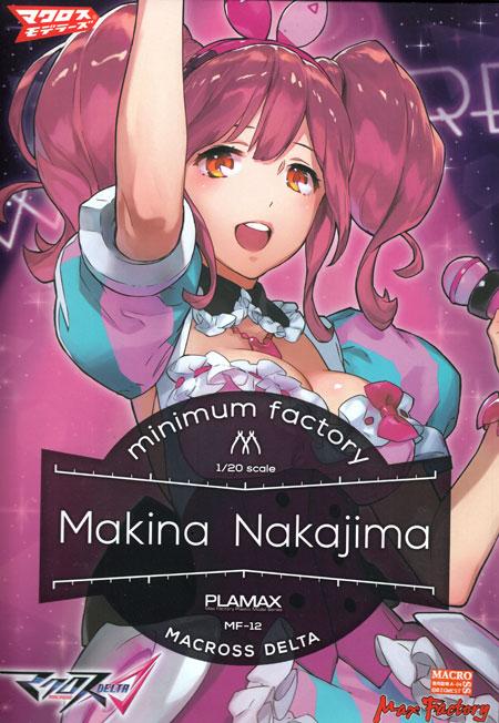 マキナ・中島プラモデル(マックスファクトリーPLAMAX minimum factoryNo.MF-012)商品画像