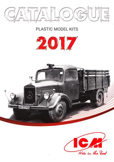 ICM社 2017年版 カタログカタログ(ICMカタログNo.C2017)商品画像