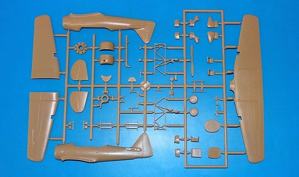 NAA-64 P-2 ノースプラモデル(RSモデル1/72 エアクラフト プラモデルNo.92207)商品画像_1