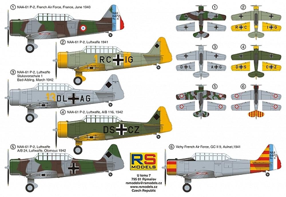 NAA-64 P-2 ノースプラモデル(RSモデル1/72 エアクラフト プラモデルNo.92207)商品画像_2