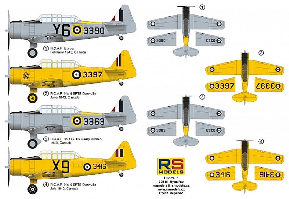 NA-64 イェールプラモデル(RSモデル1/72 エアクラフト プラモデルNo.92208)商品画像_2
