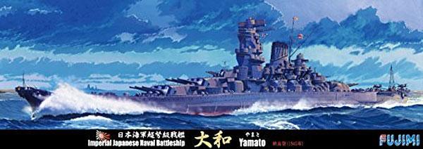 日本海軍 超弩級戦艦 大和 終焉型 木甲板シール付きプラモデル(フジミ1/700 特シリーズ SPOTNo.特SPOT-060)商品画像