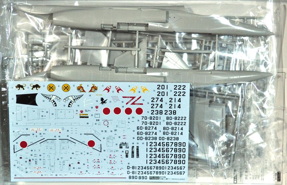 航空自衛隊 F-1 支援戦闘機 3SQ,8SQ,6SQプラモデル(フジミ日本の戦闘機シリーズNo.004)商品画像_1
