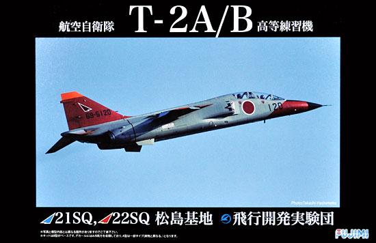 航空自衛隊 T-2 高等練習機 21SQ,22SQ,ADTWプラモデル(フジミ日本の戦闘機シリーズNo.005)商品画像