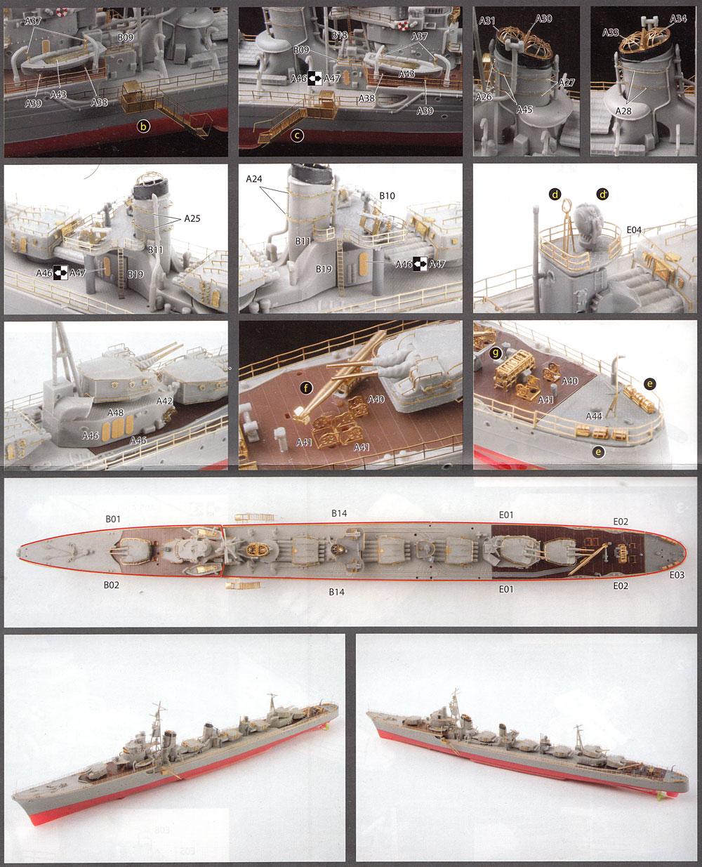 艦NEXT 島風 竣工時 純正エッチングパーツエッチング(フジミ1/350 艦船モデル用 グレードアップパーツNo.049)商品画像_4