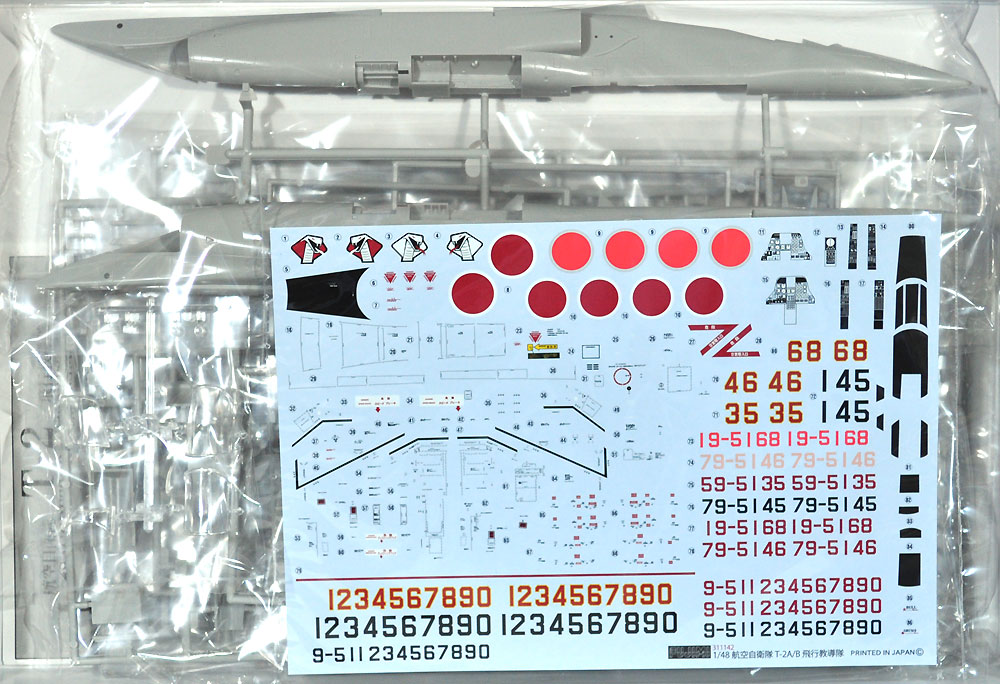 航空自衛隊 T-2 (飛行教導隊)プラモデル(フジミ日本の戦闘機シリーズ SPOTNo.003)商品画像_1