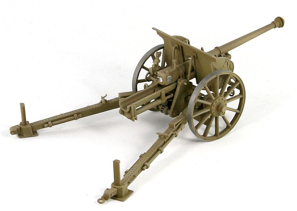 日本陸軍 75mm 90式野砲プラモデル(ピットロード1/35 グランドアーマーシリーズNo.G041)商品画像_3