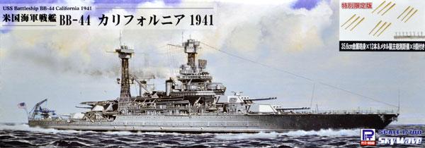 米国海軍 テネシー級戦艦 BB-44 カリフォルニア 1941 (35.6cm金属砲身×12本 & メタル製主砲測距義×8個付き)プラモデル(ピットロード1/700 スカイウェーブ W シリーズNo.W187SP)商品画像