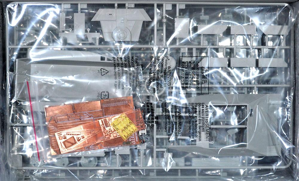 ドイツ ベルゲヘッツァー 戦車回収車 後期型 (リミテッドエディション)プラモデル(サンダーモデルプラスチックモデルキットNo.35100)商品画像_1