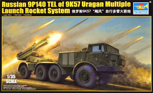 ロシア BM-27 多連装ロケットランチャー ウラガンプラモデル(トランペッター1/35 AFVシリーズNo.01026)商品画像