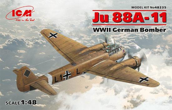 ユンカース Ju88A-11 爆撃機プラモデル(ICM1/48 エアクラフト プラモデルNo.48235)商品画像